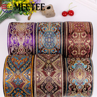 Meetee 1pc=25meters 9cm High end Boutique Curtain Lace Trimming Jacquard Home Textile Clothing Diy Accessories Lace WebbingBD192