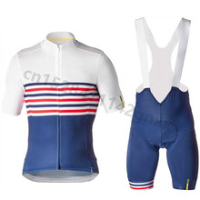 2019 New Mavic men cycling jersey set pro team Quick Dry cycling clothing 9D gel breathable pad triathlon MTB Road bike clothes цена в Москве и Питере