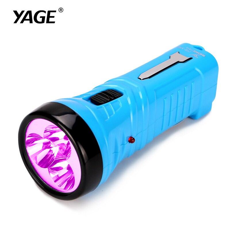 YAGE 3704 Ultraviolet Flashlight Mini Torch uv Flashlight Led Rechargeable Ultraviolet Light uv Light Pocket LED Hand Lamp