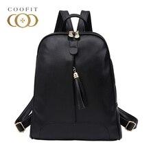Coofit кисточки Кожа PU рюкзаки для девочек элегантные женские небольшой Bagpack молодежи ранцы тиснение Водонепроницаемый рюкзак
