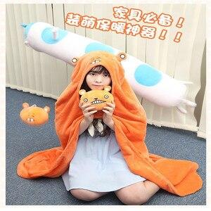 Image 2 - Himouto! Umaru chan Mantello Anime Doma Umaru Cosplay Costume Cape Casa Con Cappuccio Del Capo Coperta di Cartone Morbido Panno Cosplay CS14037