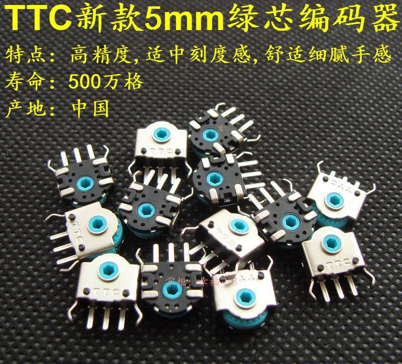 New Arrival 1pc Original TTC 5mm Green Core Mouse Encoder Mouse Scroll Decoder