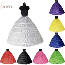 White Black 6 Hoops Bridal Wedding Dress Petticoat Crinoline Skirt Underskirt Accessories Jupon Mariage