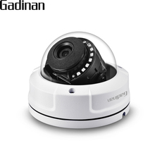 GADINAN Full HD 3MP 2048×1536 1080P 25fps IP Camera IMX323 H.265 Surveillance Metal Dome Outdoor CCTV Camera 48V POE Optional