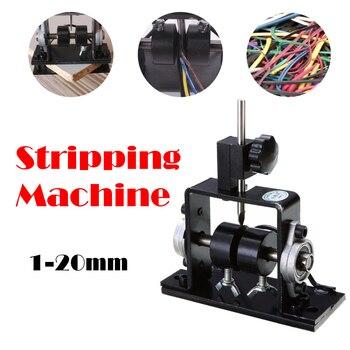 Ручной провод кабель обдирочная зачистная машина для металлической проволоки перерабатывающее приспособление для снятия изоляции с прово...