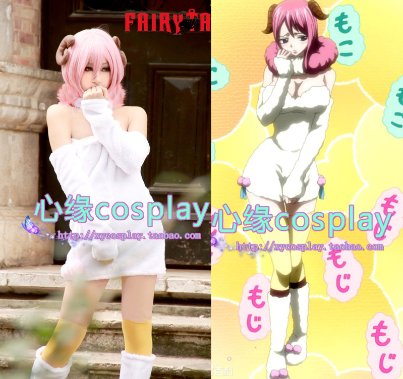 Japan Anime Fairy Tail Aries Cosplay Costume Full Set Dress+Sleeve Covers+Foot Covers+Cavel+Neckerchief