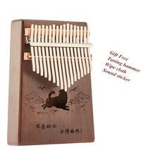 17 Key Kalimba Mahogany Thumb Piano Mbira Solid Wood Thumb Piano Finger Mini Keyboard Instrument Calimba African Natural Piano thumb piano portable beginner instrument thumb piano 10 tone kalimba 10 fingers finger piano wear resistant
