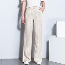 Brand women s 2018 summer cotton linen breathable new striped pants high waist straight bottom cut