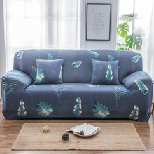 FORT HOPE PLANT SERIES 100% POLYESTER PRINTED LIVING ROOM SOFA COUCHES TIGHTLY ALL INCLUSIVE WRAP 1/2/3/4 SEAT COVER