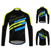 Lixada Men Long Sleeve Cycling Jersey Breathable Moisture-wicking Bike Riding Running Shirt