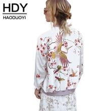 HDY Haoduoyi Феникс печати белый Курточка бомбер экзотические Стенд воротник молния розовая куртка случайные свободные сладкий куртка