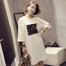 MISSKY Women Summer Dress White Yellow Color Printing Loose Short Sleeves Round Collar Split T-shirt Mini Female Clothes