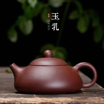 The cream recommended certificate of quality goods for full manual custom JinHe high-grade tea gift set manufacturers