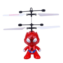 The astronauts multi-color optional induction aircraft Infrared induction two-way aircraft