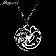 Game Of Thrones Pendant Daenerys Targaryen Blood and Fire Round Dragon Lannister Necklace Silver Alloy Jewelry Accessory