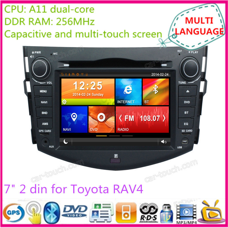 7 inch touch screen car dvd gps multimedia player automotive navigation system radio Toyota RAV4 - Cartouch Entertainment store