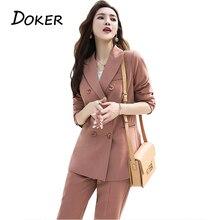 Модный элегантный деловой костюм с брюками для женщин, однобортный пиджак и шорты, комплект из двух предметов, Женская Офисная Униформа