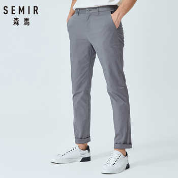 SEMIR Casual trousers male 2019 summer new tide brand men's trousers solid color straight trousers Korean youth - DISCOUNT ITEM  57% OFF All Category