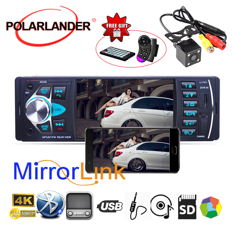Autoradio 4.1 Inch Full HD Screen Radio Cassette Player MP5 Player Mirror Link Auto Tapes Car Radio Bluetooth FM/USB/SD/TF image