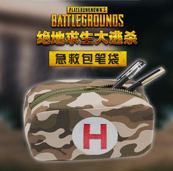 Game PUBG Playerunknown's Battlegrounds Medical package First aid kit Pencil case pen bag Student Thickening stationery