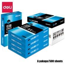 Deli 1 pakage/500 листов А4 многофункциональная бумага глянцевая бумага для печати принтер фотокопировальная бумага с цветным покрытием лазерная печать для дома