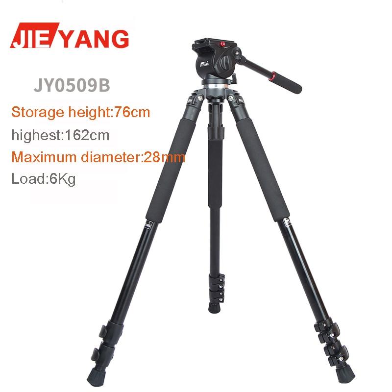 Jieyang tripod JY0509B professional camera SLR hydraulic damping bird 65mm bowl head