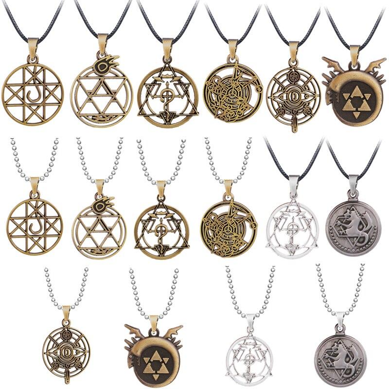 UK Seller! Full Metal Alchemist Anime Necklace Jewellery