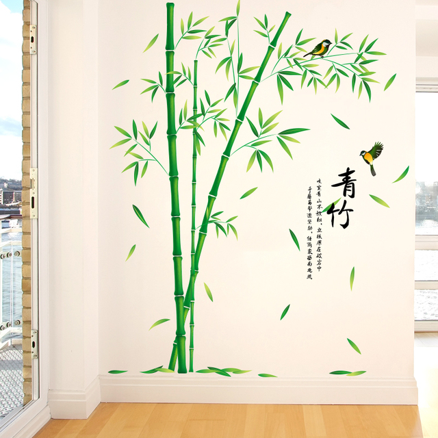[SHIJUEHEZI] Vert Bambou Stickers Muraux PVC Matériel Bricolage Style  Chinois Plante Stickers Muraux Pour