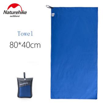Naturehike nowe ręczniki podróżne mikrofibra antybakteryjna szybka torba do suszenia ręcznik do podróży Camping Outdoor Sports tanie i dobre opinie Gładkie barwione Quick-dry Poliester bawełna Towel For Travel Towel Outdoor