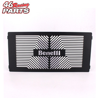 Black Motorcycle Accessories Radiator Guard For Benelli BJ600 BN600 TNT600 BN600i TNT BN 600 600GS Free
