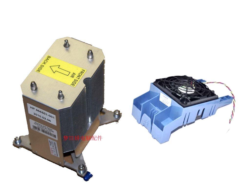 FOR HP ML150G6 Upgrade kit heat sink + cooling fan 519740-001 482601-001