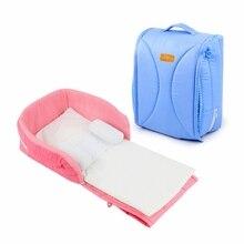 0-6 м переносная кровать для новорожденного ребенка, складная дорожная кроватка, переноска, гнездо, пеленка для кровати, сумка, кровать для младенца, спальная кровать, детская колыбель