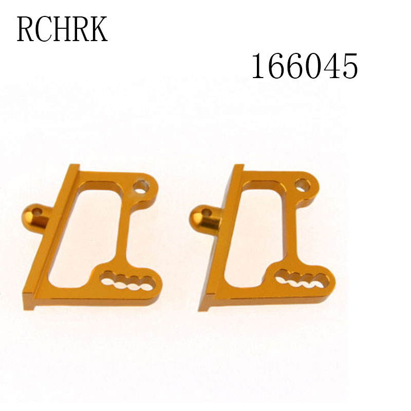 Wholesale 5Pairs/Lot HSP 166045 Alum Wing Adjustable Mount Upgrade Parts For 1/10 R/C Model Car Off Road Buggy 94166 Backwash