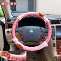 women Lace plush lovely girl cute cartoon steering wheel cover on the car pin red for ford for vw for toyota