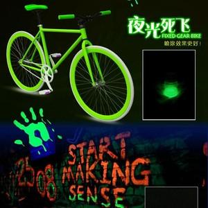 Image 5 - (Bianco di giorno) 250g polvere Luminosa polvere di fosforo per DIY Glow Vernice Polvere, Bagliore di Luce nel Pigmento Scuro, Pigmento vernice auto