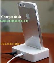 Для iphone Док Аудио Черный/белый Цвет Офис Настольное Зарядное Устройство, Молнии Устройство для Док-Станции Для apple iphone 5 5s 6 6 s(China (Mainland))