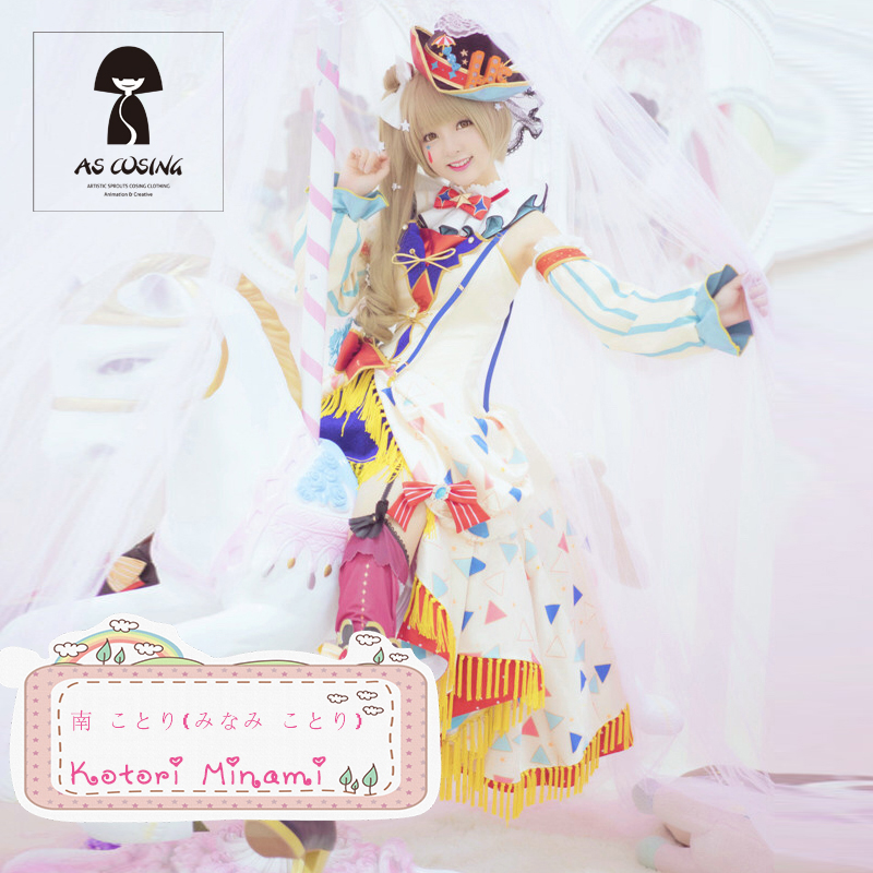 Minami Kotori Cosplay Love Live! Lovelive School Idol Project Awakening Idolized Circus Costume Women lakme средство для поддержания оттенка окрашенных волос красный lakme teknia ultra red treatment 47061 1000 мл