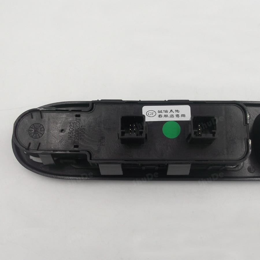 για το νέο peugeot 307 Dongfeng διακόπτης - Ανταλλακτικά αυτοκινήτων - Φωτογραφία 3