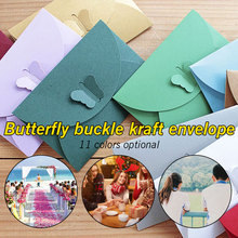 10PCS/LOT Colored Butterfly Buckle Kraft Paper Envelopes Simple Love Retro Decorative Envelope Small