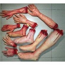 Хэллоуин ужас кровавый реквизит ручной дом с привидениями вечерние украшения страшные поддельные руки палец ноги мозги сердце Хэллоуин поставки