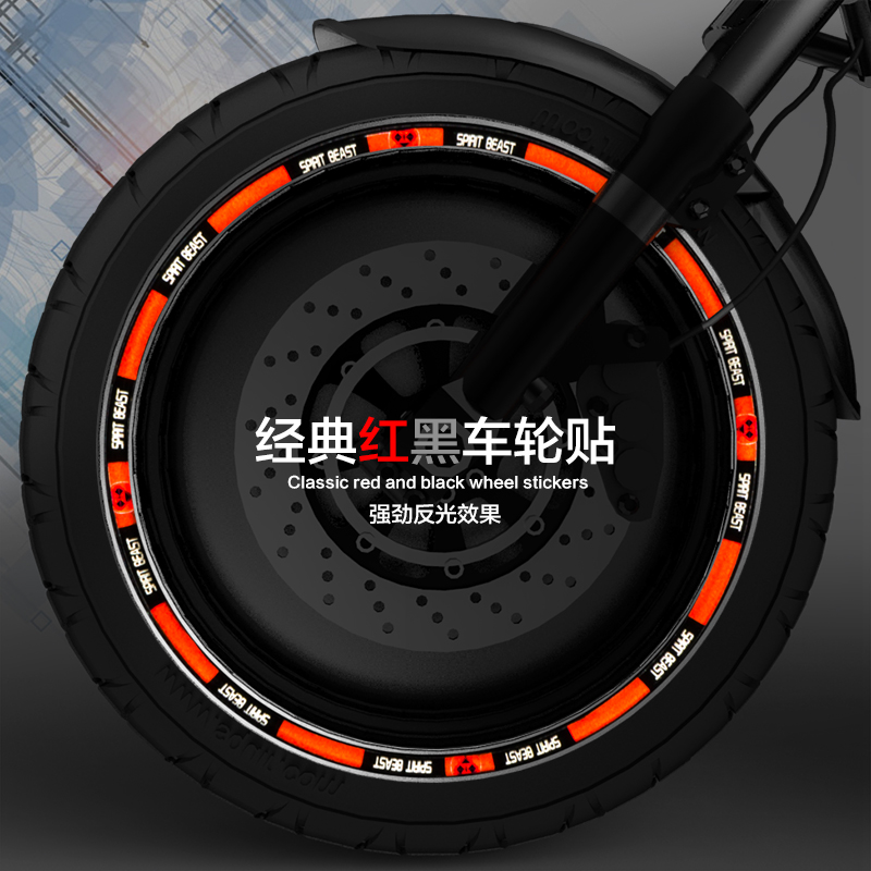 Motorcycle stickers decorative tire stickers electric scooter decals reflective wheel tappet 101218wheel stickers 16 article in covers ornamental