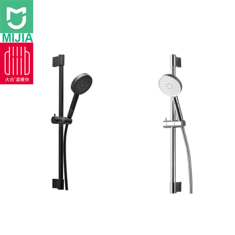Xiaomi Mijia Dabai Diiib 3 Modes Handheld Shower Head Set 360 Degree 120mm 53 Water Hole with PVC Powerful Massage Shower