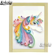 DIY Roll Paper craft supplies unicorn DIY Collection Home Decoration Rolling Strips paper colorful Quilling Paper Crafts Kits