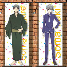 Long Cloth Poster Wall Scroll Anime Fruits Basket Soma Yuki Shigure 105x40cm(China)