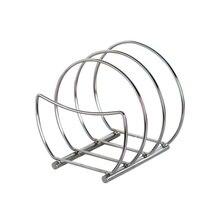 JUH creative Stainless steel chopping block rack cutting board rack shelf storage holder jarhead and drain rack