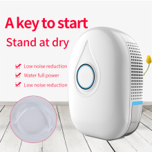 New Semiconductor Mini Dehumidifier Household Bedroom Wardrobe Absorber ITAS1412