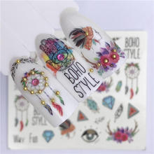 YWK 1 Sheet Dream Chaser Fruit Nail Art Watermark Tattoo Tips Summer Style Water Transfer Sticker DIY Beauty Tools