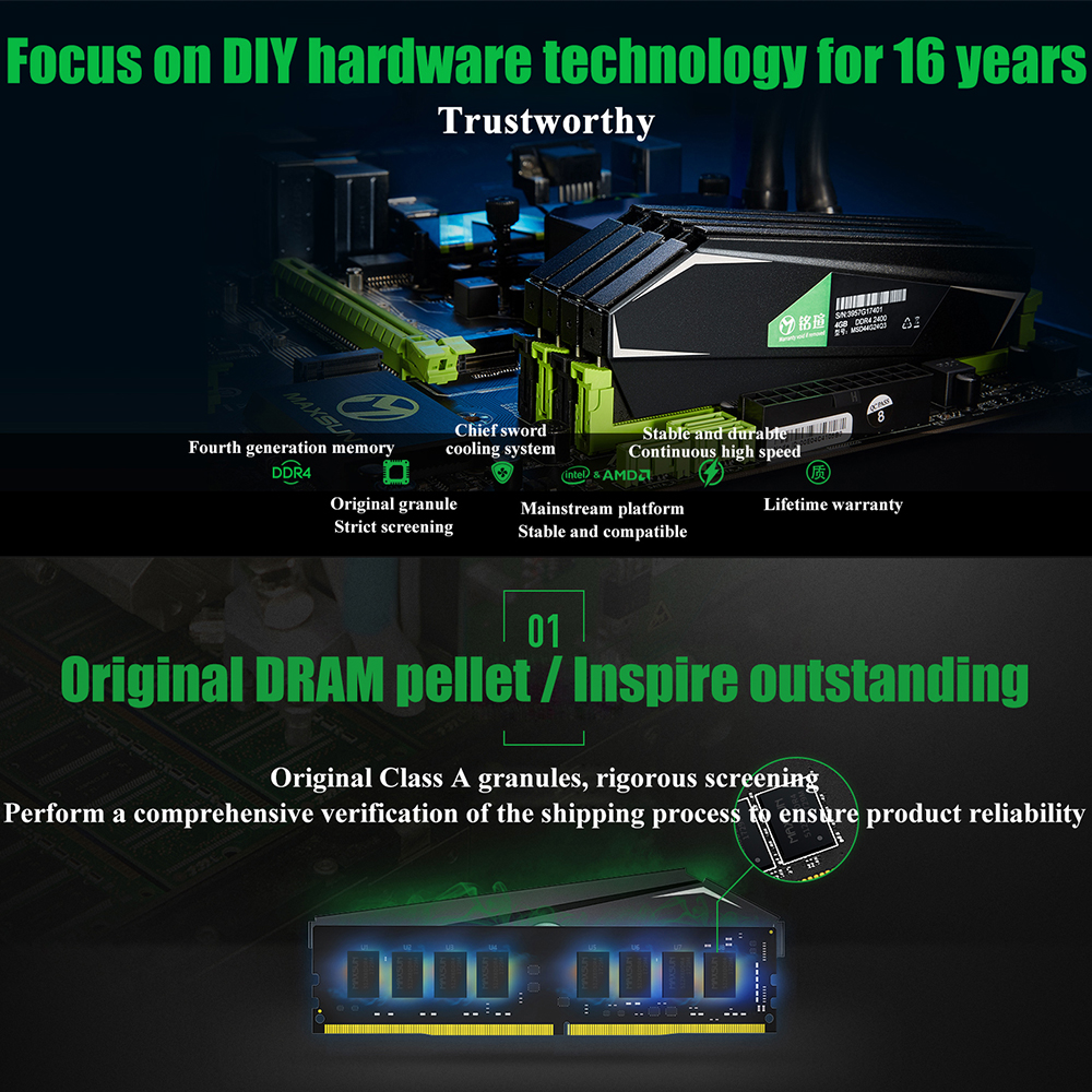 MAXSUN ram ddr4 8GB/16GB Desktop RAMs 4gb Memory 2400MHz memory voltage 1.2V Lifetime Warranty 288pin Flash Single effective RAM 3