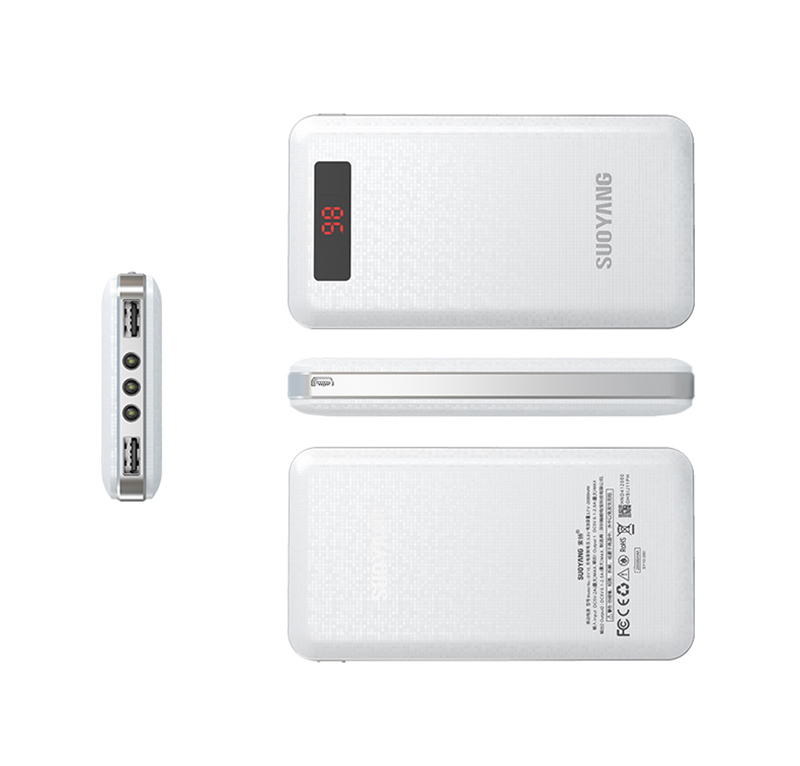 power bank (9)