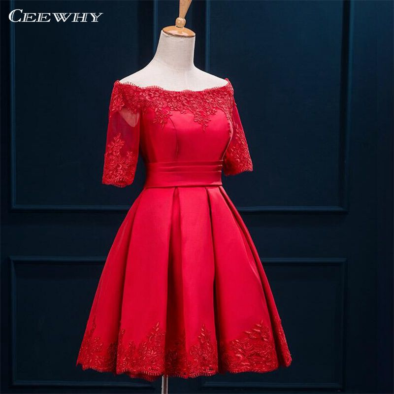 CEEWHY Red Short Sleeve Ball Gown Embroidery Lace Up Special Occasion Formal   Dress   Women Evening Party Robe de   Cocktail     Dresses